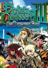 Обложка Etrian Odyssey III: The Drowned City