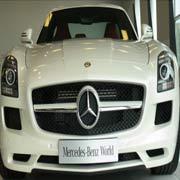 Обложка Mercedes AMG