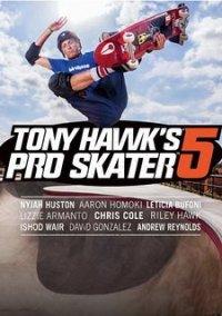 Обложка Tony Hawk's Pro Skater 5