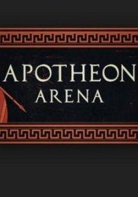 Обложка Apotheon Arena