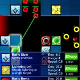 Скриншот iTD