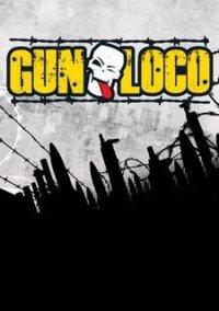 Обложка Gun Loco