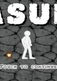Обложка Asun