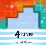 Скриншот Dream of Pixels – Изображение 6