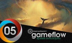 gameflow05