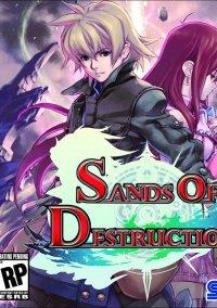 Обложка Sands of Destruction