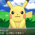 Скриншот Pokemon X & Y – Изображение 9
