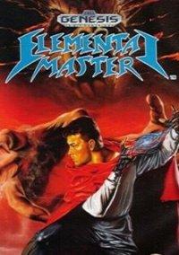 Обложка Elemental Masters