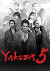 Обложка Yakuza 5