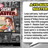 Скриншот A-Yo Sushi Master