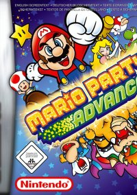 Обложка Mario Party Advance