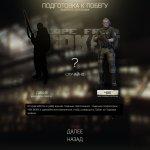 Скриншот Escape From Tarkov – Изображение 118