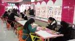 Hello Kitty покорила ведущий научно-технический университет Китая - Изображение 8