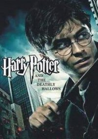 Обложка Harry Potter and the Deathly Hallow