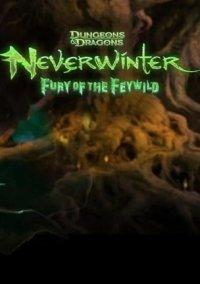 Обложка Neverwinter: Fury of the Feywild