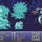 Скриншот Final Fantasy VI Advance – Изображение 2