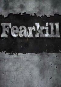 Обложка Fearkill