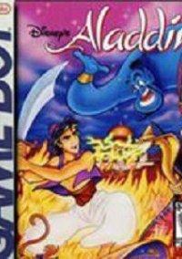 Обложка Disney: Aladdin