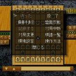 Скриншот AI Shogi 3