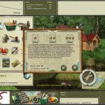 Скриншот Русская рыбалка 2 – Изображение 24