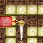 Скриншот Aztecathon: The Great Maze Race – Изображение 3