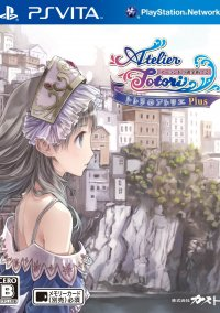 Обложка Atelier Totori Plus: The Adventurer of Arland