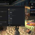 Скриншот Dragon's Dogma Online – Изображение 13