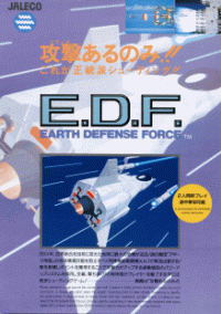 Обложка E.D.F.: Earth Defense Force