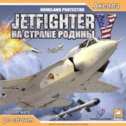 Обложка JetFighter 5: Homeland Protector