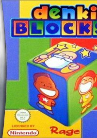 Обложка Denki Blocks!