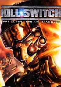 Обложка Kill.Switch