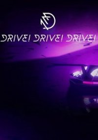 Обложка Drive! Drive! Drive!