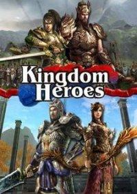 Обложка Kingdom Heroes