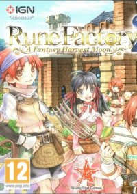 Обложка Rune Factory 2: A Fantasy Harvest Moon