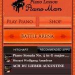 Скриншот Piano Lesson Piano Man – Изображение 2