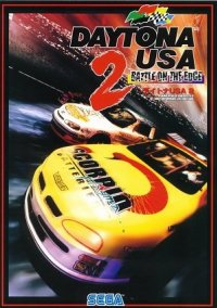 Daytona USA 2 – фото обложки игры