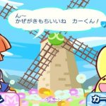 Скриншот Puyo Puyo!! 20th Anniversary – Изображение 2