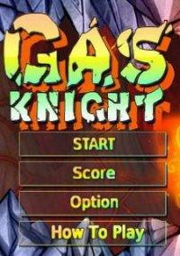Обложка Gas Knight