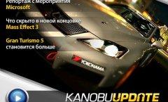 Kanobu.Update (27.06.12)