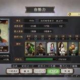 Скриншот San Goku Shi 12