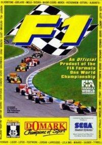 Обложка F1