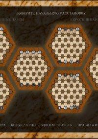 Гексодром. Игры на поле гекс – фото обложки игры