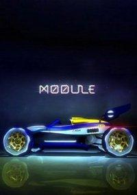 Обложка XMODULE