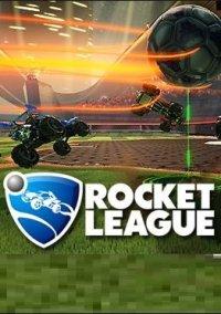 Обложка Rocket League