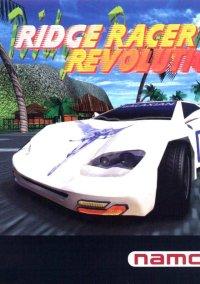 Обложка Ridge Racer Revolution