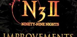 N3: Ninety-Nine Nights 2. Видео #4