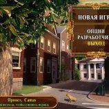 Скриншот Mysteryville – Изображение 1