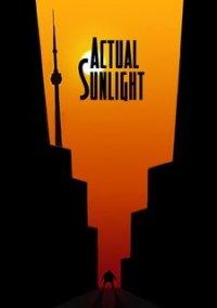 Обложка Actual Sunlight