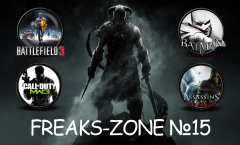 Freaks-Zone №15
