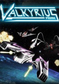 Обложка Valkyrius Prime